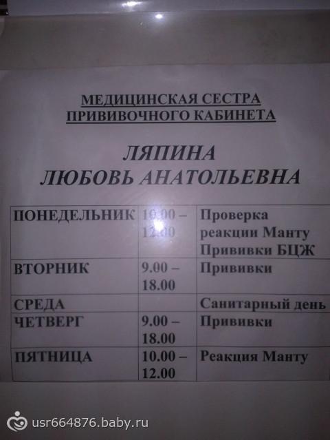 Дорожная клиническая больница на ст самара оао ржд адрес