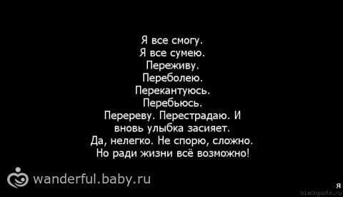 Злата zlata переживу esprimo минус текст песни.  I will survive - gloria gaynor текст и...