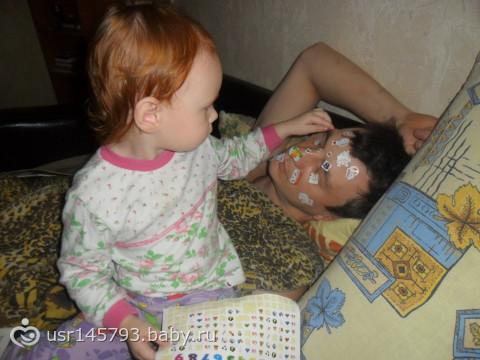 Как развлечь ребенка не мешая папе спать)))))))) Или - чем бы дитя не тешилось, лишь бы спать не мешало!Советую посмотреть всем!