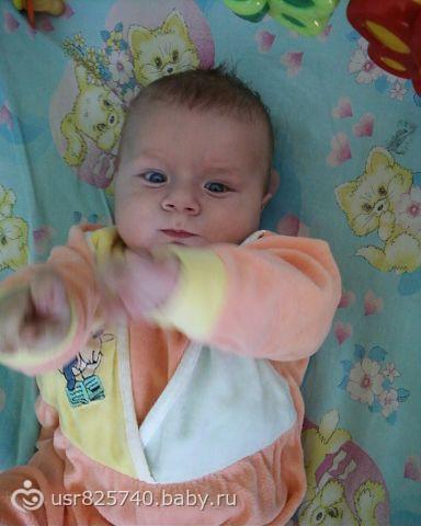 детский дом самара официальный сайт фото детей для усыновления - фото 10