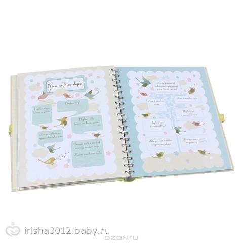 Альбом для новорожденного, альбом для новорожденных спб: http://www.baby.ru/blogs/post/90514110-36181840/
