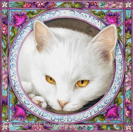 ищу схемы вышивки белой кошки+