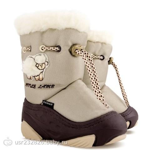 Дутики Демар Для всех   Продам: Детская обувь
