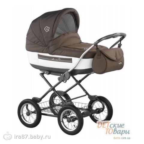 Детские товары для новорожденных Б