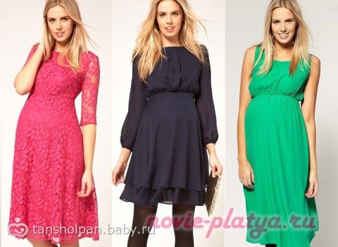 Платья для беременных для всех