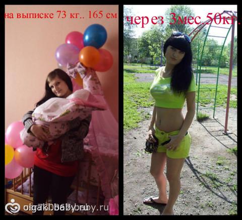 как я смогла похудеть