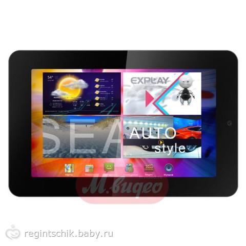 Программу Для Прошивки Планшета Explay Surfer 7.03