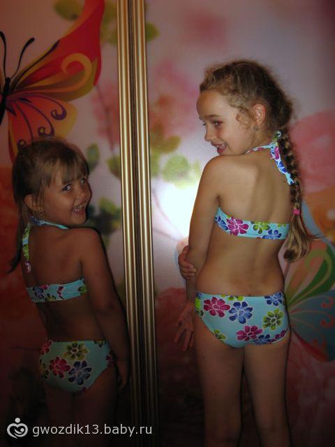 фото голеньких детей от 5 лет им
