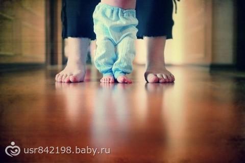 Статусы Счастливая мама. статус я мама - на бэби.ру