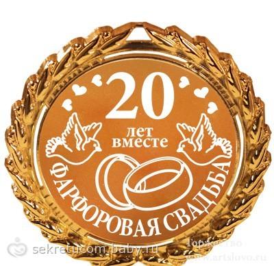 Поздравление с днем города и днем россии от главы города