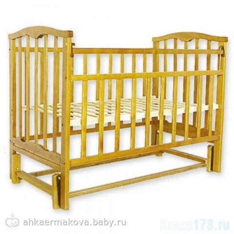 Кроватка от первого сына