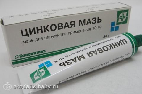 maz-zud-ekzema-psoriaz