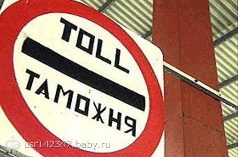 Таможенная служба Украины изъяла почти 12 тысяч мобильных телефонов...