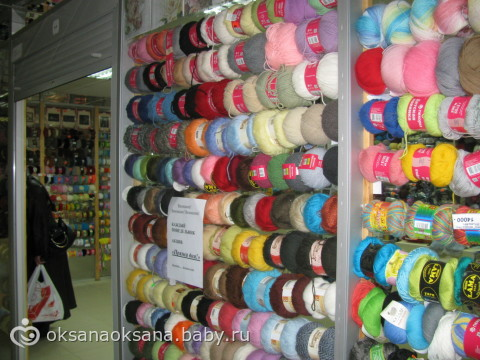 Рынок садовод нитки для вязания