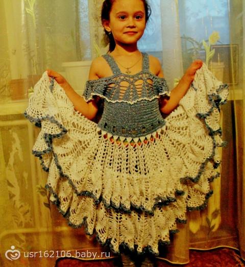 сукн для дружок