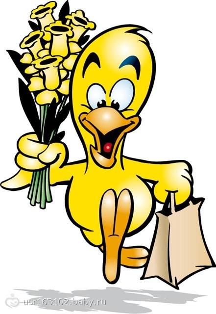 Поздравление к подарку утка