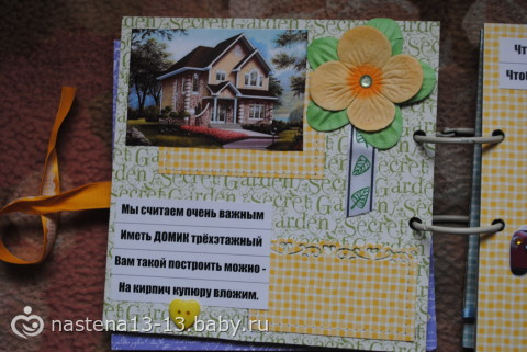 Василиса жолтикова вязание спицами тапочки-сапожки жен 13