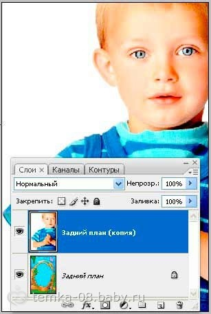 Как сделать задний план фотошоп