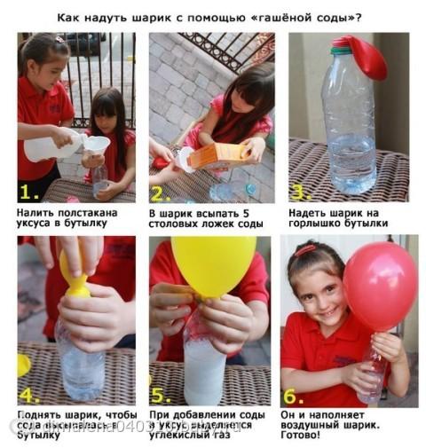 Как сделать самим шары