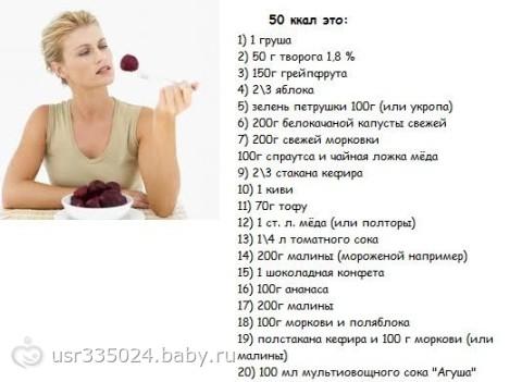 способы похудеть для ленивых