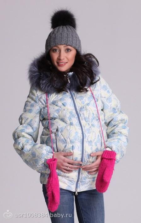 Универсальная слингокуртка зимняя 3в1