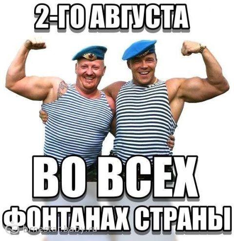 ... не догоняю. (про ВДВ) - на бэби.ру: www.baby.ru/blogs/post/83750092-47708302