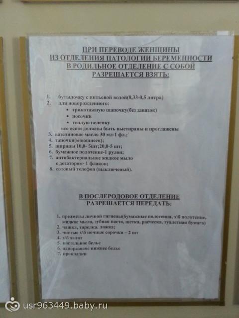 два вида список роддов и перинатальных центров москвы definitely come