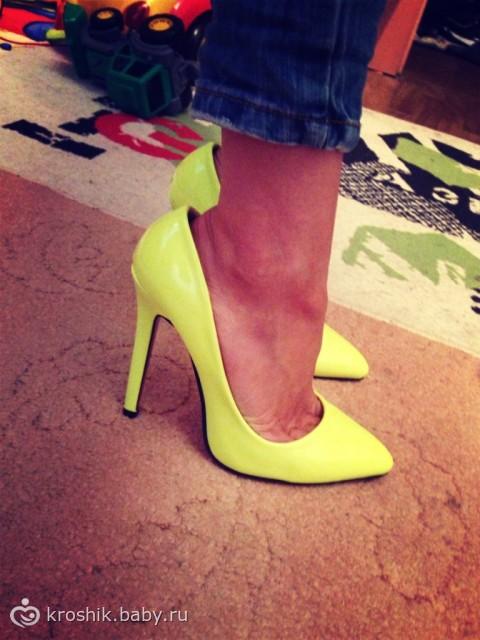 Туфли большие как сделать по-меньше