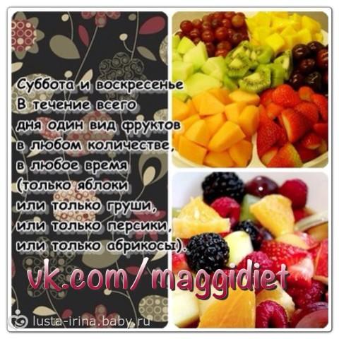 Творожная диета Магги подробное меню на 4 недели правила