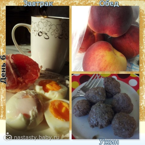 Как жить без селезенки диета