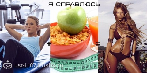 Протасов диета рецепты для 1 2 недели