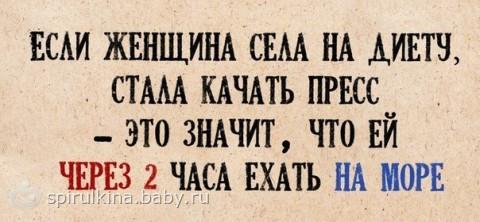 http://cs23.babysfera.ru/f/2/8/a/24709235.169077195.jpeg