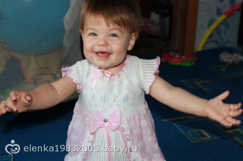 Нашей Юляшке сегодня 10 месяцев!!!