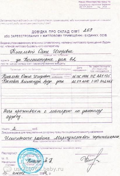 Сбор закрыт. Ксеневич Сашуня 2 года 6 мес. ДЦП Нужна Ваша помощь в сборе средств на реабилитацию! Срок сбора —26 июнь 2013