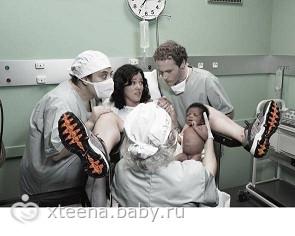 Женщина как рожает ребенка