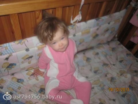 Солнышко мое лохматое)))