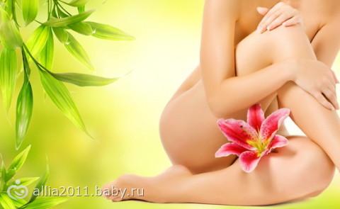 Мазок на флору при беременности