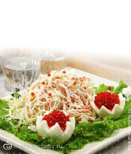 Праздничные салаты кальмаров рецепты фото