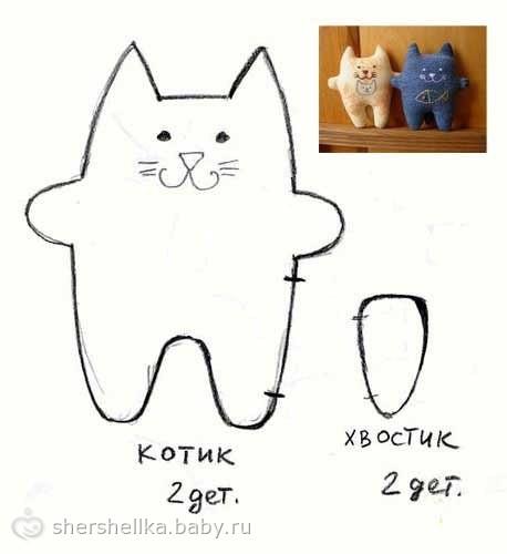 Подушки кошки своими руками выкройки фото схемы фото 723