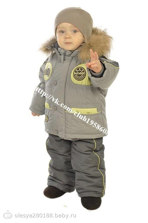 Зимние костюмы батик