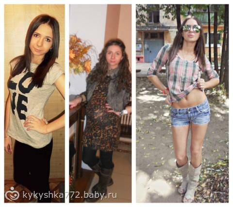 Беременность до и после фото
