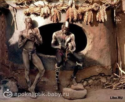 Секс диких племен видео  WikiBitme