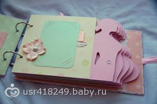 Скрапбукинг альбом для беременных