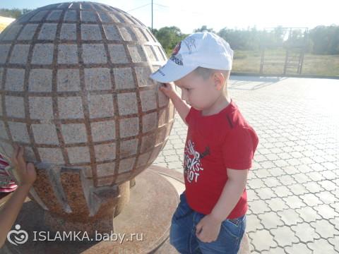 Прогулка с детьми)))