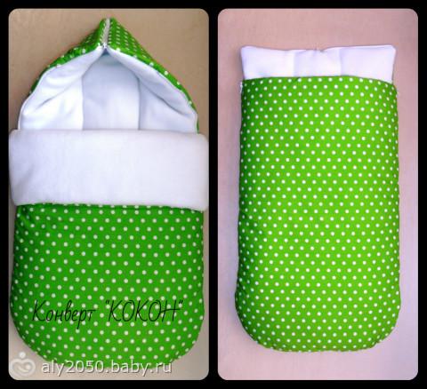 Спальный мешок для новорожденных - как правильно 57