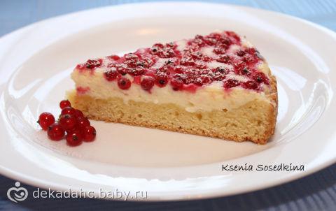 Пирог с красной смородиной рецепт
