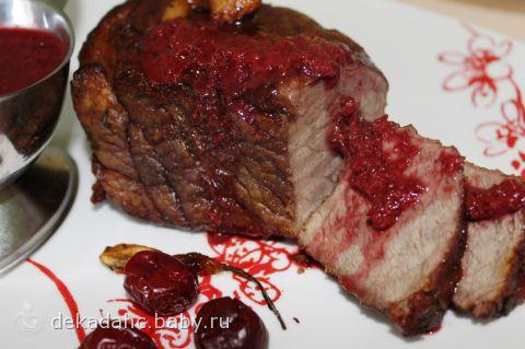 Говядина с вишневым соусом рецепт с фото