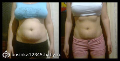Правильное питание при гв для похудения e
