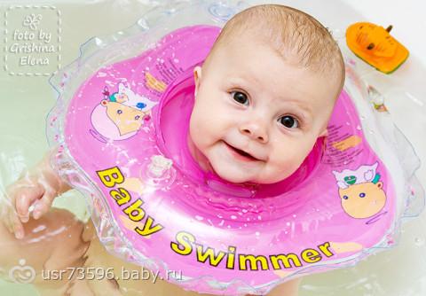 Детские принадлежности для новорожденных