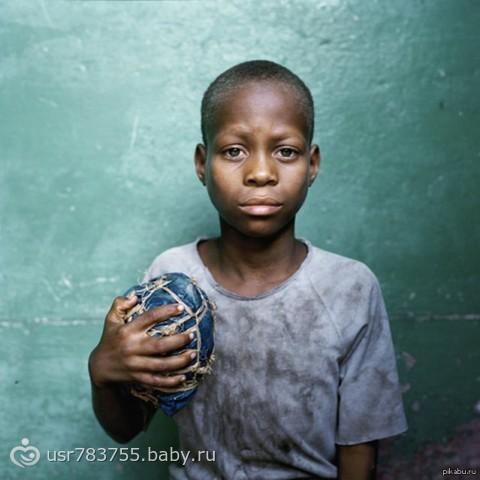 рассказ африканского мальчика.